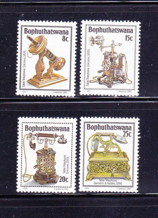 South Africa Bophuthatswana 92-95 Set MNH Telephones