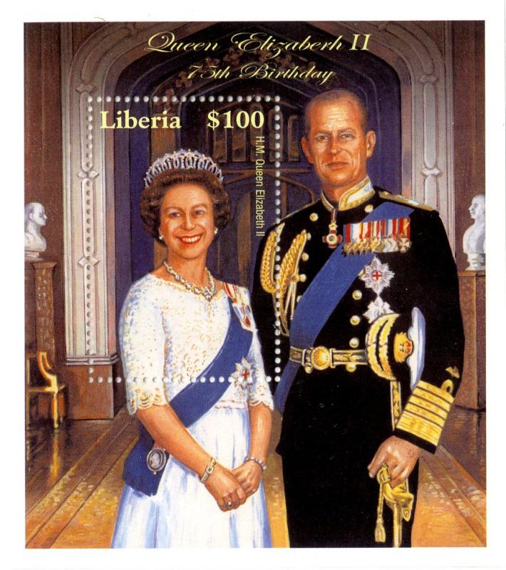 LIBERIA   UNLISTED MNH QUEEN ELIZABETH BIN  $4.00