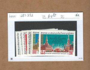 Laos  287-292  MNH