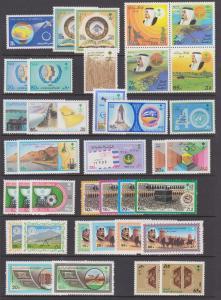 Saudi Arabia Sc 924-960 MNH. 1985 year set, 17 complete sets, fresh, VF.