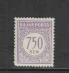 INDONESIA #J83 1958 750s POSTAGE DUE MINT VF NH O.G aa