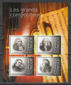 Niger, 2013 issue. Classical Composers sheetnof 4.