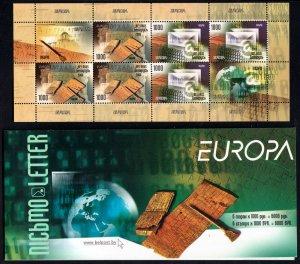 2008 Belarus 705-706/MH16 Europa Cept