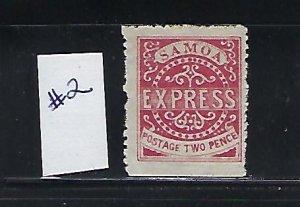 SAMOA SCOTT #2 1880-82 2P (LILAC ROSE) - REPRINT (SPACE FILLER) MINT LH