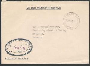 SOLOMON IS 1979 OHMS cover POSTAGE PAID cds................................11439