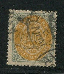 Denmark #34 Used