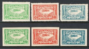 Afghanistan 1948 Airmail Airplane Sets of 3 Perf + Imperf MNH #C4-6