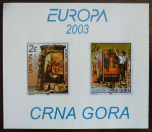 MONTENEGRO - BLOCK 2003 - MNH - PRIVATE ISSUE! crna gora yugoslavia J13