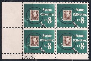 Sc 1474 Stamp Collecting Plt Blk 33850 LL MNH