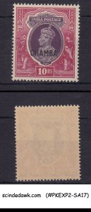CHAMBA STATE 1942-47 10r KGVI SG#105 OVPT 1V MINT NH