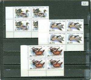RUSSIA 1991 DUCKS #6009-11 SET CORNER BLKS MNH...$4.20