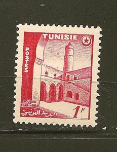 Tunisia 237 Mint Hinged