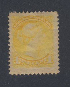 Canada Small Queen Stamp #35-1c MH VF HR Guide Value = $60.00