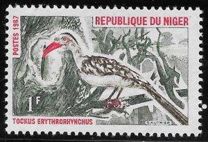 [18623] Niger Mint Light Hinge