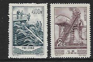 PRC OF CHINA, 229-230,MINT HINGED, ROLLING MILL, ANSHAN
