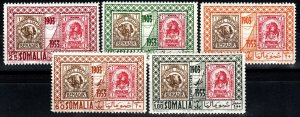 Somalia #192-4, C32-3 F-VF Unused  CV $5.00 (X1502)