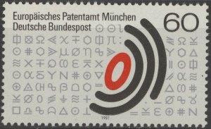 Stamp Germany Sc 1347 1981 European Patent Office Centenary Technology MNH