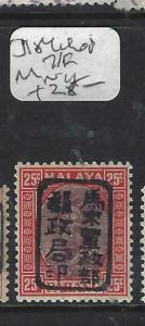 MALAYA JAPANESE OCCUPATION PAHANG (PP0805B)  25C CHOP SG J184 CHOP 7/B  MNH