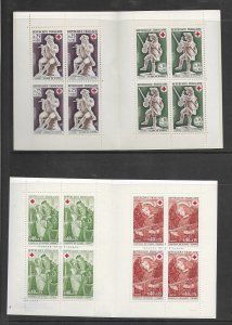 France B409a, B558a and more MNH x 5,11 diff. bklts., see desc. 2020 CV $353.50