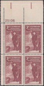 1064 Mint,OG,H... Plate Block of 4... SCV $1.00