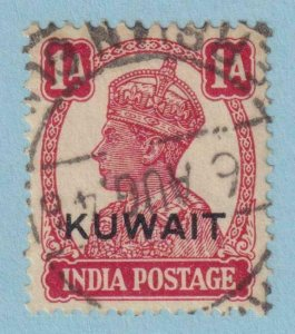 KUWAIT 62  USED -  NO FAULTS EXTRA FINE!