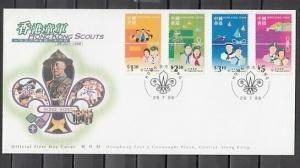 Hong Kong, Scott cat. 822-825. Scouting issue. First day cover.