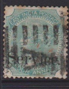 India Sc#O20 Used