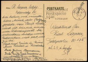 3rd Reich SS Polizei Technische Nothilfe TeNo Feuerschutz Salzburg 81210