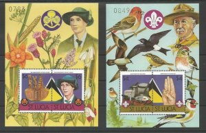 1986 St Lucia Boy Scout Girl Guides 75th anniversary SS (2) #'d