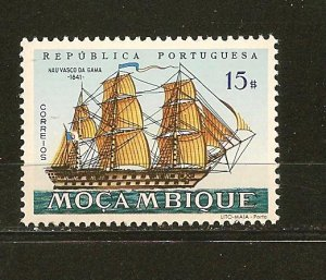 Mozambique 452 Ship MNH
