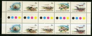COCOS ISLAND 72 MNH TRAFFIC LIGHT GUTTER PAIRS BIN $3.50 AIRPLANES