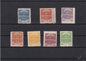 Samoa Stamps ref R 17185