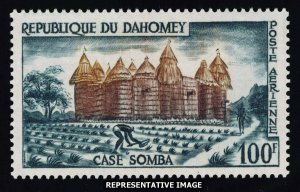 Dahomey Scott C14 Mint never hinged.