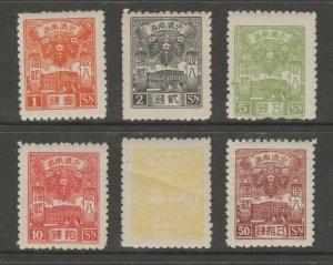 Korea ChungChong-Namdo 1935 Japan occ revenue fiscal stamp 5-23-2 mnh gum SCARCE