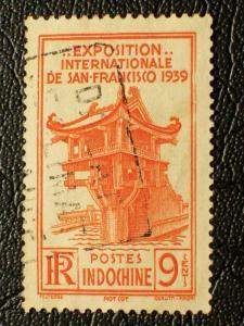 Indo-China #206 used