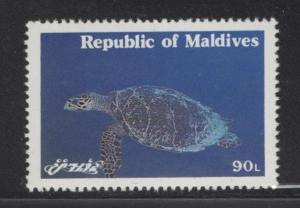 MALDIVE ISLANDS 897  MNH   RIDLEY TURTLE ISSUE 1980