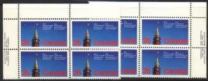 Canada - 1977 25c Parliamentary Conference Imprint Blocks