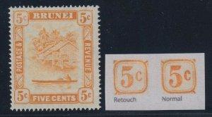 Brunei, SG 82c, MLH 5c Retouch variety