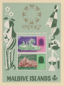 Maldive Islands Scott #234a Stamp - Mint Souvenir Sheet
