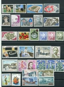 D123644 Monaco MNH Year 1982 31 values