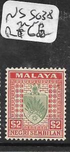 MALAYA NEGRI SEMBILAN  (P0105BB) $2.00   ARMS SG 38    MNH