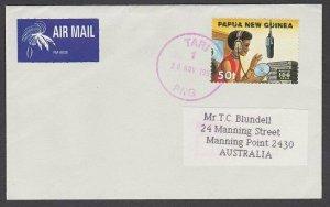 PAPUA NEW GUINEA 1997 cover ex TARI.........................................M377