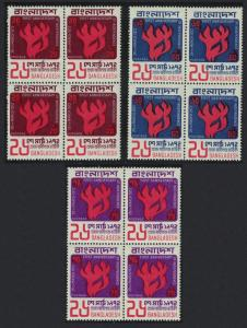 Bangladesh 1st Anniversary of Independence 3v Blocks of 4 SG#13-15