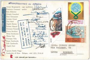 PAKISTAN - POSTCARD 1977 : Italian  MOUNTAINEERING expedition to LATOK I