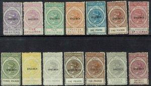 SOUTH AUSTRALIA 1886 QV POSTAGE AND REVENUE SPECIMEN SET PERF 11.5 - 12.5