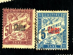 FR OFFICES IN CHINA J1-6 USED FINE Cat $17