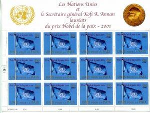 United Nations Geneva Scott #384 Nobel Peace Prize Sheet of 12 MNH..