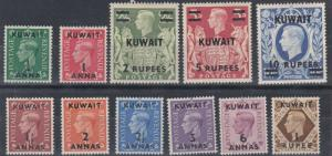 KUWAIT  1948 - 49    S G  64 - 75A SET OF 11  MH  CAT £116