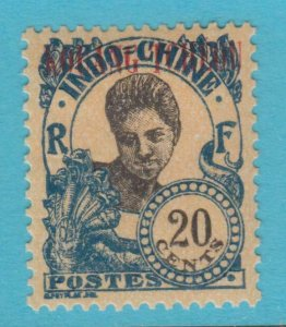 FRANCE OFFICES IN CHINA KWANGCHOWAN 24 MINT HINGED OG * NO FAULTS VERY FINE