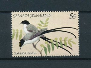 [103735] Grenada Grenadines 1984 Birds vögel oiseaux From sheet MNH